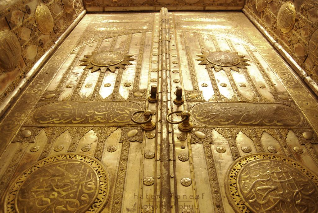 Da Ath The Door To Azoth The True Philosophers Stone