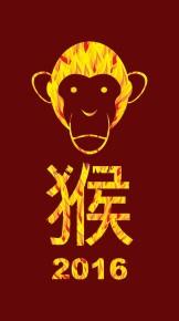 fire monkey 2016