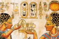 Ancient+Egypt+Aromatherapy