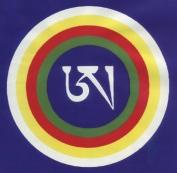 ah_symbol