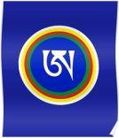 ah symbol